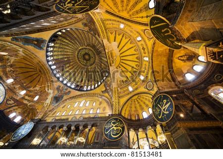 The Hagia Sophia (also called Hagia Sofia or Ayasofya) ornate ceiling, famous Byzantine landmark and world wonder in Istanbul, Turkey - stock photo