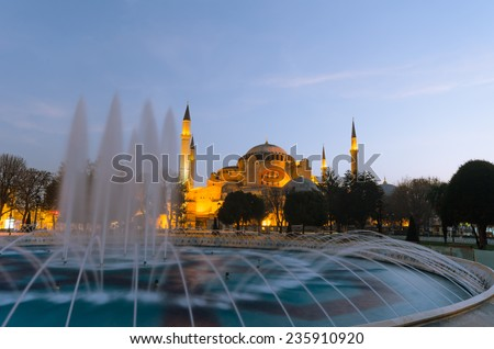 The Hagia Sophia Byzantine architecture and fountain, famous historic landmark and world wonder in Istanbul, Turkey