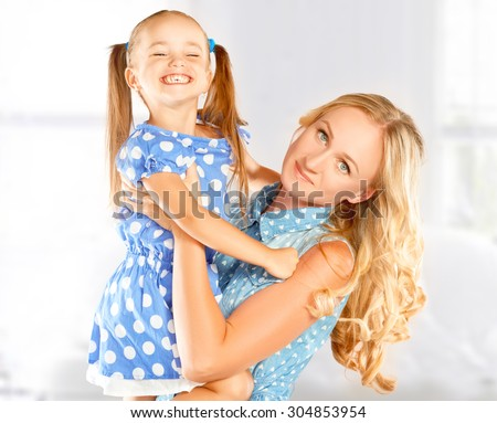 The  happy family mother and child daughter - stock photo