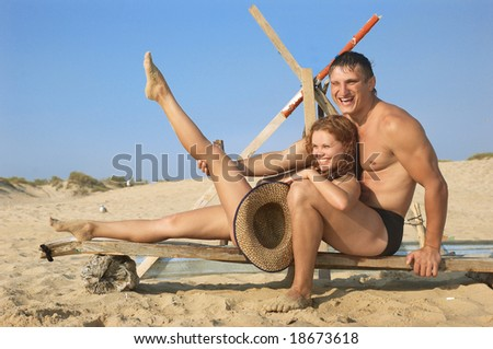 The happy man and girl - stock photo