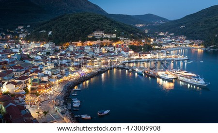 The harbor of Parga by night, Greece, Ionian Islands