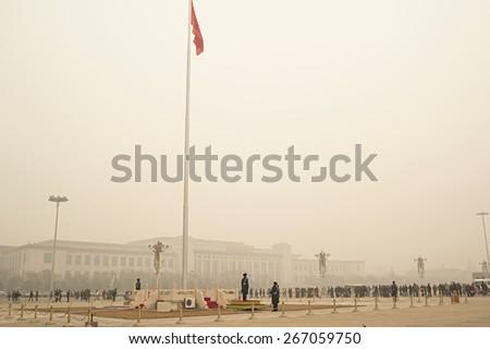 The haze hangs over Tiananmen Square - stock photo
