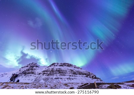 The Heart Northern Light Aurora borealis at Kirkjufell Iceland - stock photo