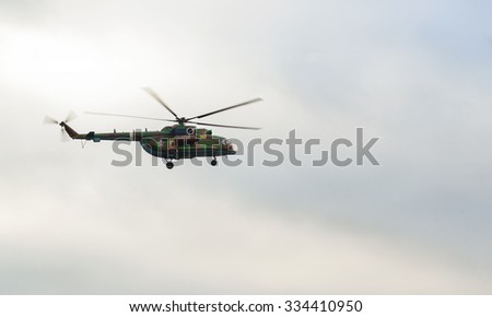 The Helicopter, Moscow, Russia, 02.11.2015