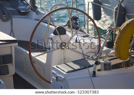 The helm of the yacht