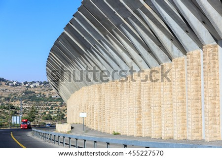 The high separation fence between Israel and the Palestinian Authority - stock photo