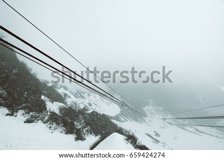 The high view of snow mountain on the ropeway route in the Tateyama Kurobe Alpine Route, Japan.