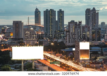 The highway billboard in the city - stock photo