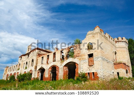 The historic architecture of a summer day in the sky. Manor Khrapovitsky,Stables, built in 1884, Russia, Muromtsev. - stock photo