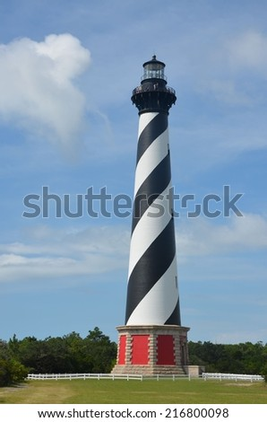 The historic Cape Hatteras Lighthouse off the coast of North Carolina
