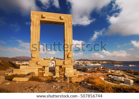 The historic monument of Naxos - Portara gate at sunset
