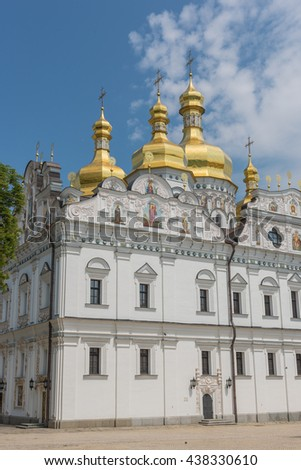 The holy dormition cathedral in Kiev - stock photo