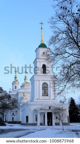The Holy Dormition Cathedral in Poltava, Ukraine