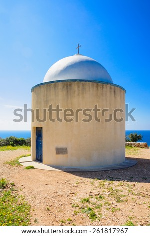 The Holy Family Chapel, near the Carmelite Stella Maris monastery, in Haifa, Israel