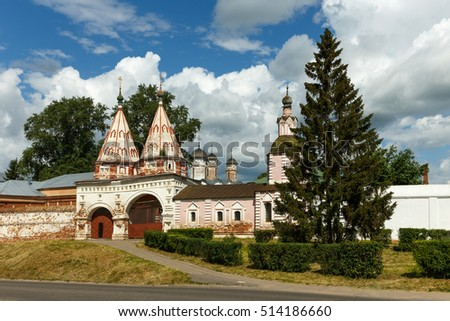 The Holy gate of Rizopolozhensky convent in Suzdal