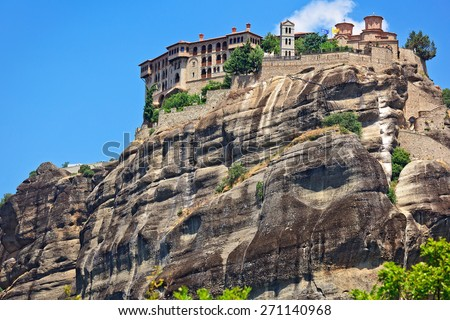 The Holy Monastery of Great Meteoron, erected in the mid-14th century. Included in the complex of Greek Orthodox monasteries Meteora. Kalambaka, Greece