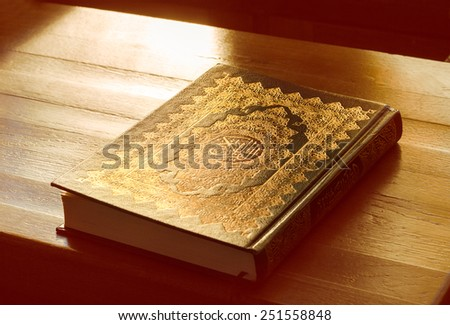 The holy Quran - stock photo