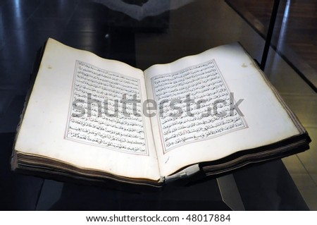 The Holy Quran. National Museum in Kuala Lumpur, Malaysia - stock photo