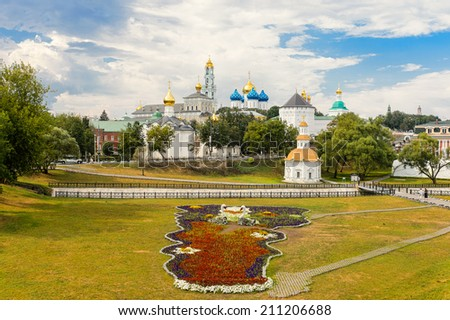 The Holy Trinity-St. Sergius Lavra, Sergiev Posad, Moscow district, Russia - stock photo