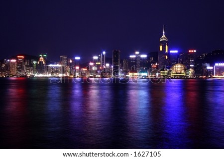 The Hong Kong Skyline By Night.