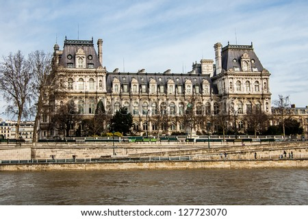 The Hotel de Ville (city hall) in Paris, France. This building is housing the City of Paris's administration. - stock photo