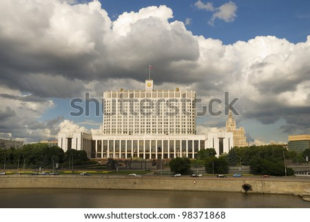 The house of the Government of the Russian Federation. Moscow, Krasnopresnenskaya quay - stock photo