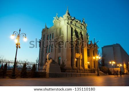 The house with chimeras. Evening Kiev, Ukraine. - stock photo