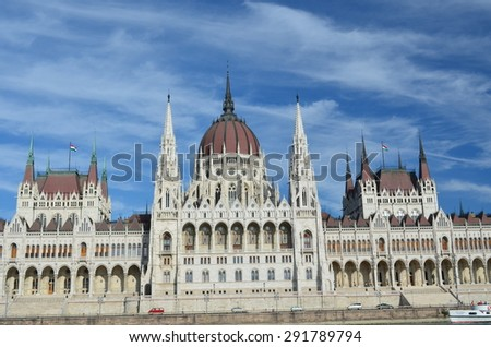 The Hungarian Parliament Building in Budapest - stock photo
