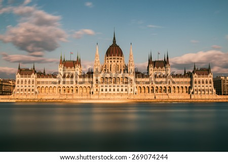 The Hungarian Parliament - One of Europe's oldest legislative buildings - stock photo