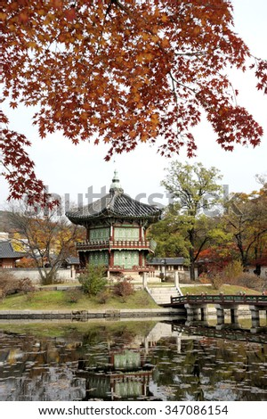 The Hyangwonjeong Pavilion is a a hexagonal pavilion in the middle of a pond at the Geoncheonggung Palace - stock photo