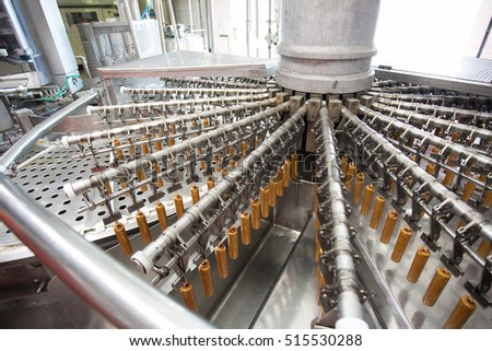 The ice cream production at the factory