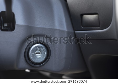 The ignition key of the car - stock photo