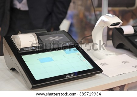 The image of a cash register - stock photo