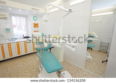 The image of a dental room - stock photo