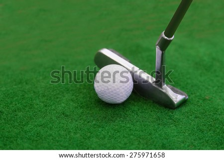 The image of a golf ball - stock photo
