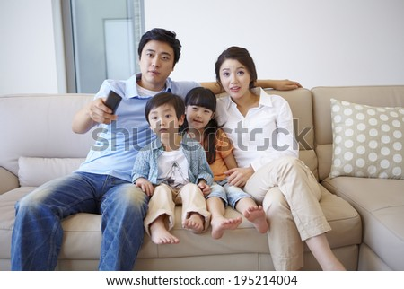the image of a happy Asian family - stock photo