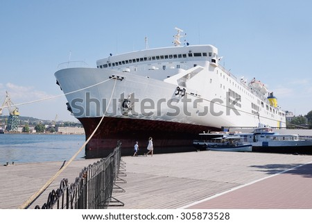 The image of a passenger ship