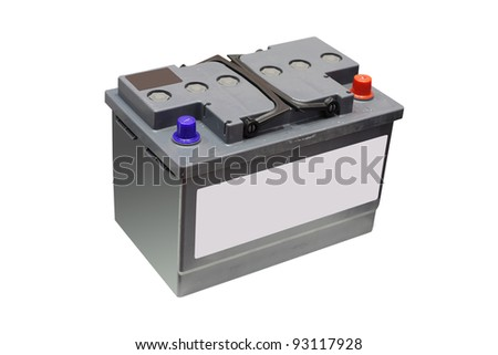 The image of an accumulator under the white background