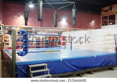 The image of Boxing Ring - stock photo