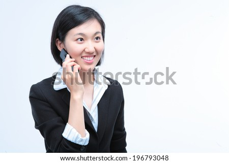 The image of businesswoman in Korea, Asia
