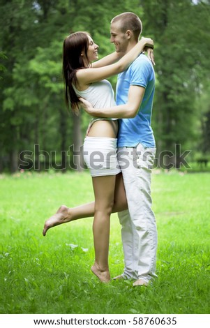 The image of two people in love people in the park