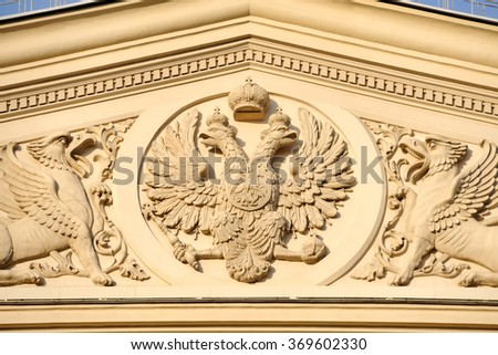 The Imperial Double-Headed Eagle with Griffons on the Top of Bolshoi Theater in Moscow, Russia.   - stock photo