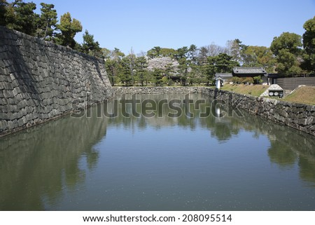 The Inner Moat In Nijo Castle