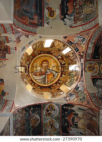 The interior dome of a very old church