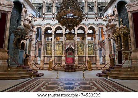 The interior in the temple of the Holy Sepulcher. - stock photo