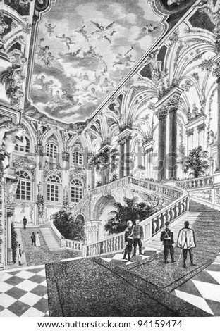 """The interior of the Winter Palace in St. Petersburg. Engraving by Rashevsky from picture by painter Kitaev. Published in magazine """"Niva"""", publishing house A.F. Marx, St. Petersburg, Russia, 1893 - stock photo"""