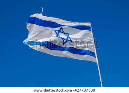 The israel flag at  Israeli Independence day - stock photo