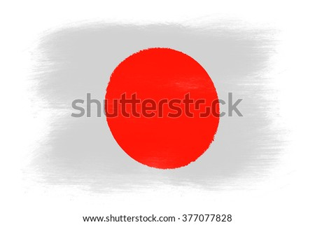 The Japan flag - Painted grunge flag, brush strokes. Isolated on white background.