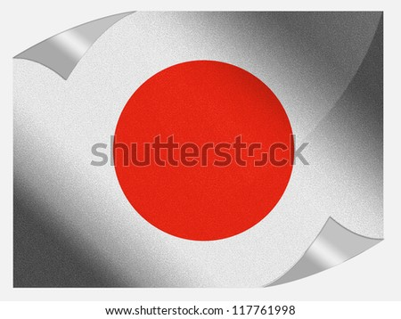 The Japan flag painted on  page sheet with folded corners - stock photo