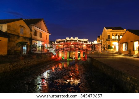 The Japanese coverage bridge at night - Hoi An Vietnam. This bridge connected the Japanese section of the old town of Hoi An and was built in 1590.